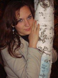 Олька Антипова, 15 декабря 1990, Оренбург, id22280723