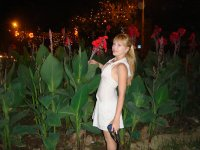 Диана Шакирова, 13 июня 1987, Екатеринбург, id22711974