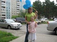 Ирина Шабалина, 4 июля 1986, Нижний Тагил, id45631782